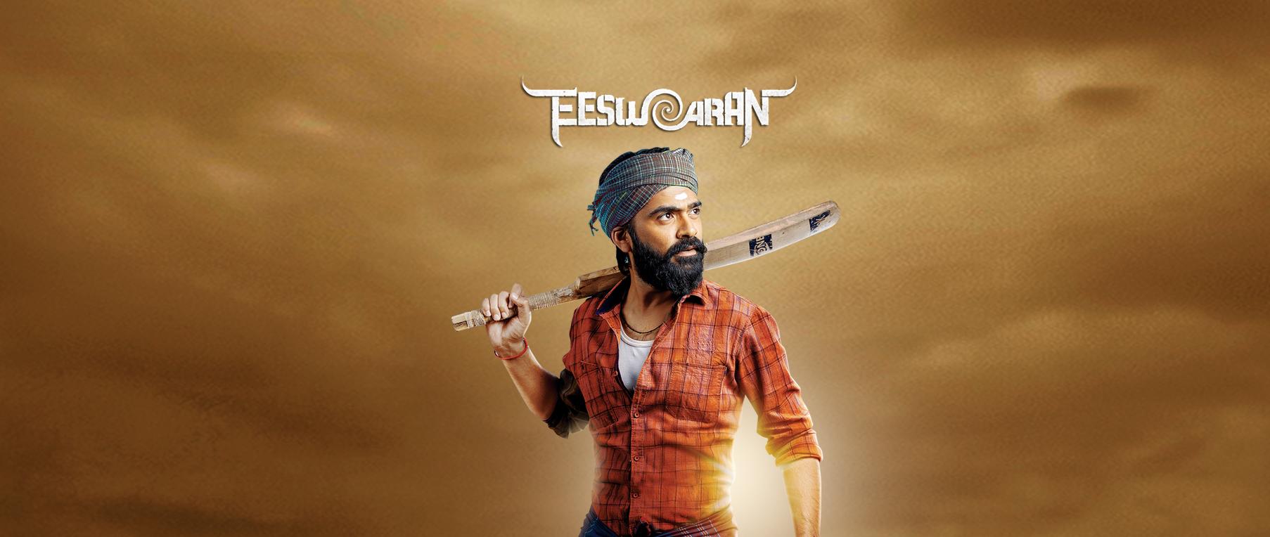 Eeswaran